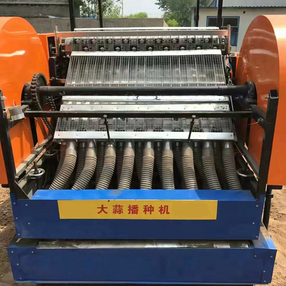 YE1000 Modern Agriculture Equipment Garlic Sowing Machine With 1-2m Working Width